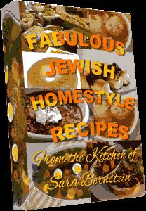 Jewish Recipes EBook